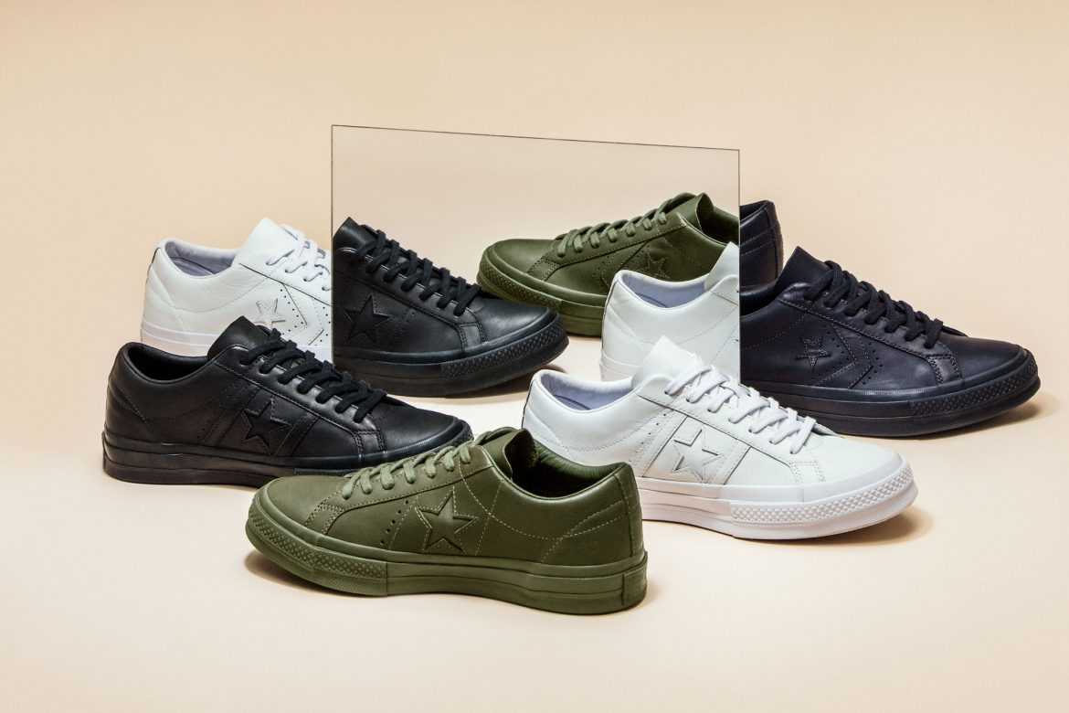 converse engineered garments