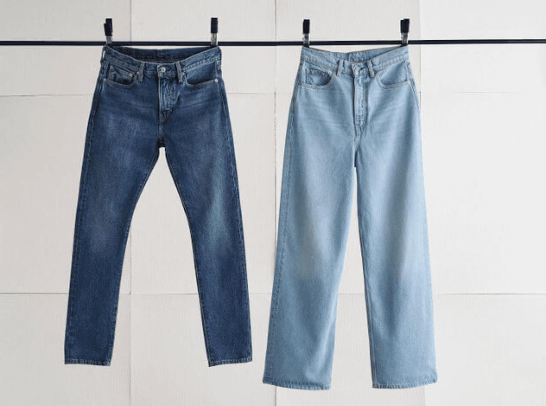 nya jeansmodeller från Levis höst 2020